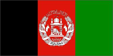 Afghanistan Government, The Islamic Republic of Afghaistan,