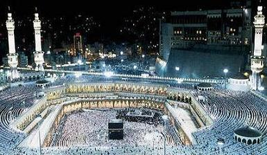 islam hajj fasting and almsgiving In order that he may lead his life properly in this world, quran (the word of god) and hadith (the words and actions of the prophet muhammad) provide man with an.